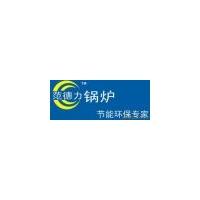 陕西范德力锅炉国家专利节能显著