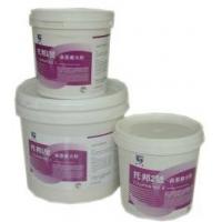 大理石晶面磨光粉/结晶粉/晶面处理剂
