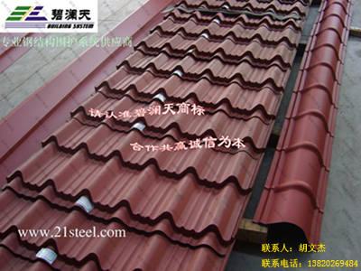 金属仿古瓦屋顶装饰瓦