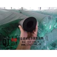 祁源B1B2级橡塑管空调保温管