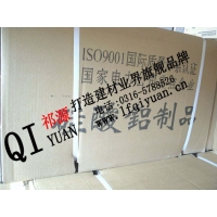 A级不燃防火硅酸铝纤维板