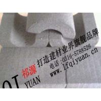 低溶重泡沫玻璃棉板