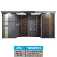 供应丽明牌LM2007两套组合抽拉柜