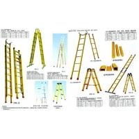伸缩梯子,绝缘伸缩梯,玻璃钢升降梯