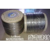 智能隐形防护网 钢丝