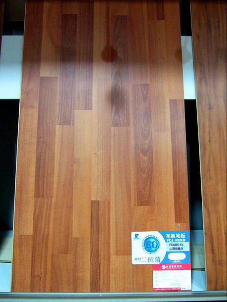 圣象复合地板-经典系列-山野胡桃木