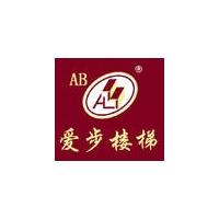 上海爱步楼梯独家代理加盟商火热招募中!