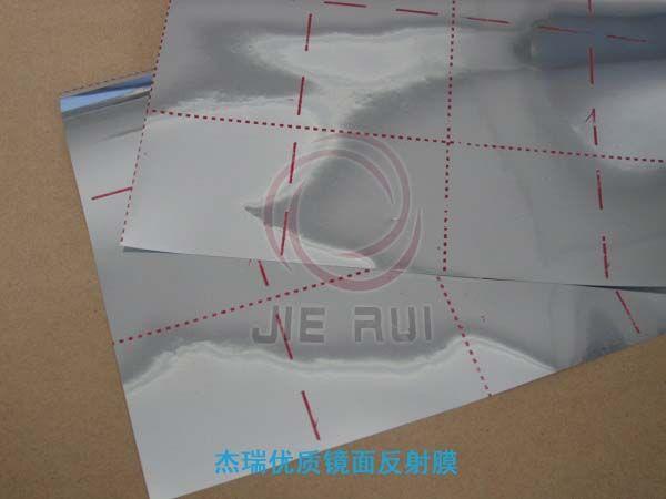 地暖镜面反射膜