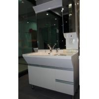 金海思浴室柜