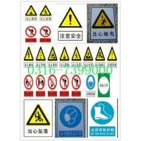 电力标志牌,电力安全标牌,安全标志牌