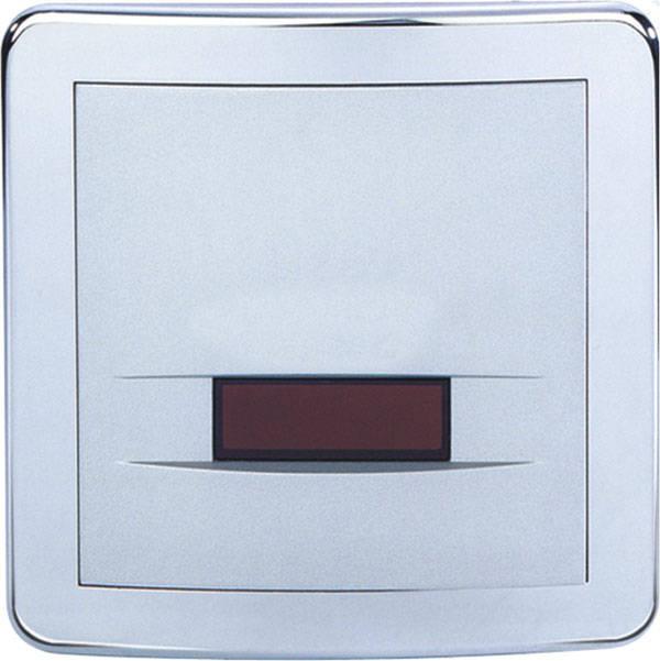 红外线全自动感应小便冲水器