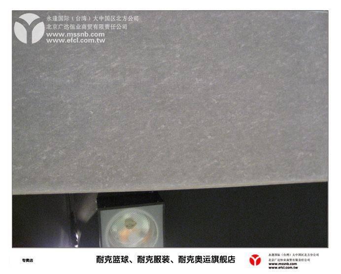 viva木丝水泥板 - viva木丝水泥