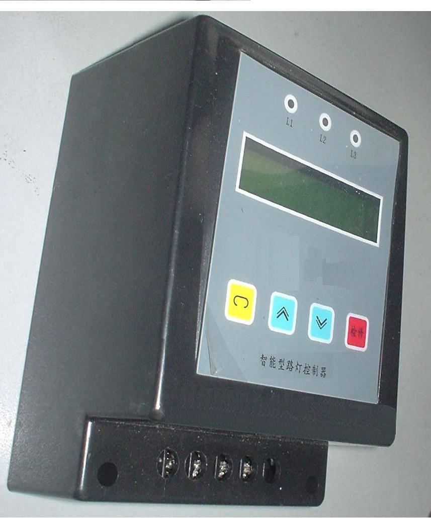 智能路灯控制器