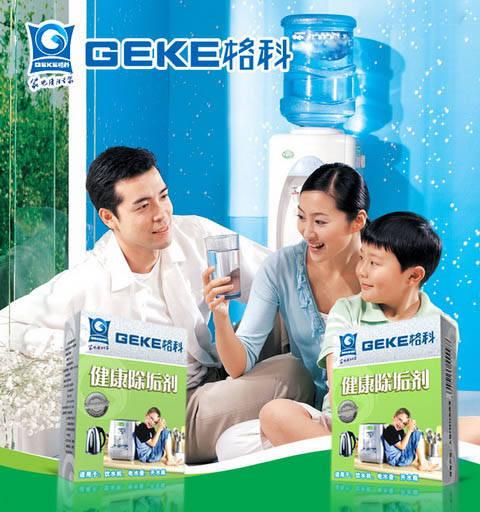 安吉尔饮水机专用除垢剂,专业提供OEM代加工,厂家直销