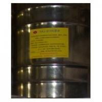 硅烷混凝凝土保护剂