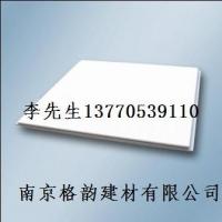 南京聚酯纤维、防火布艺、木质、木丝、玻纤吸声板、穿孔吸音板