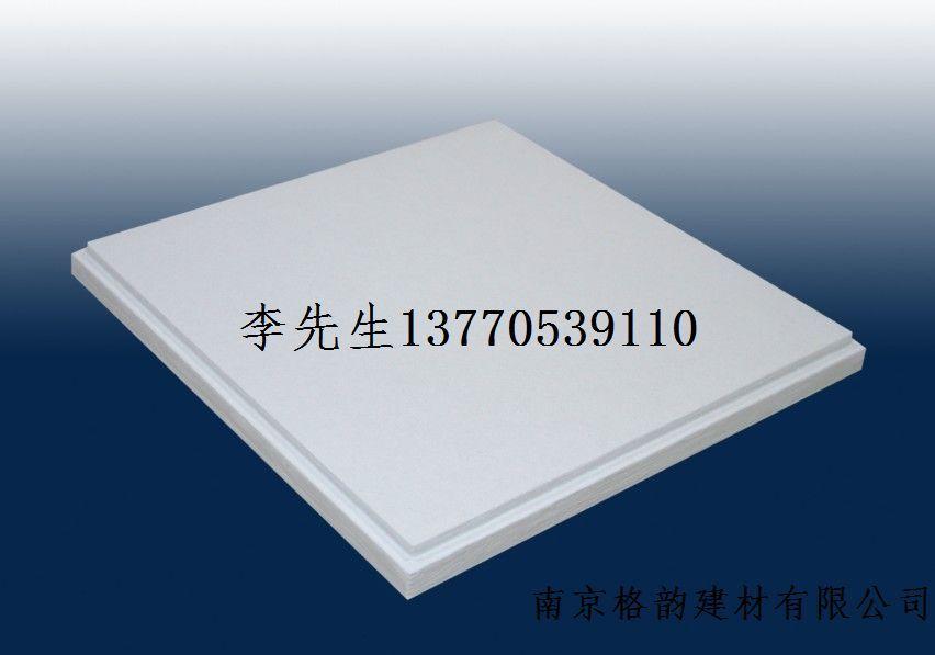 南京玻�w吸音板