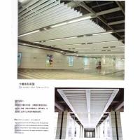 南京方槽條形吊頂-南京鋁天花-南京格韻建材