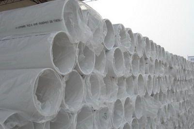 以上是HDPE管材-PVC-M管件 PVC-U管材 管件的详细介绍,包括