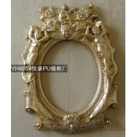 卫浴镜 浴室镜 装饰镜 镜子