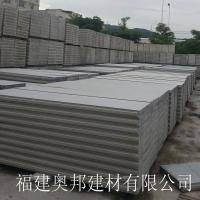 河南现货供应90系列轻质薄体轻质复合墙板 防火防水墙板
