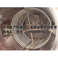 60702锆换热器