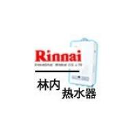 上海盧灣區林內熱水器維修50569112盧灣區林內牌熱水器維