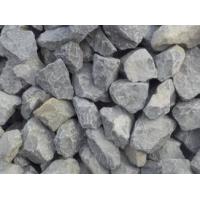 建筑用石子