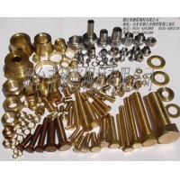 供应各种优质环保铜标准件,铜紧固件,铜非标件