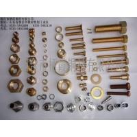 【现货供应】各种优质环保铜螺钉,铜螺栓,铜螺丝