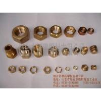 供应铜螺母,铜盖母,铜盖形螺母