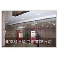 旭日软门帘-普通门帘1