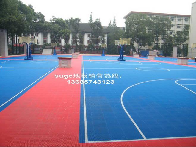 室外网球 篮球 排球 羽毛球 五人制足球场地用拼装地板
