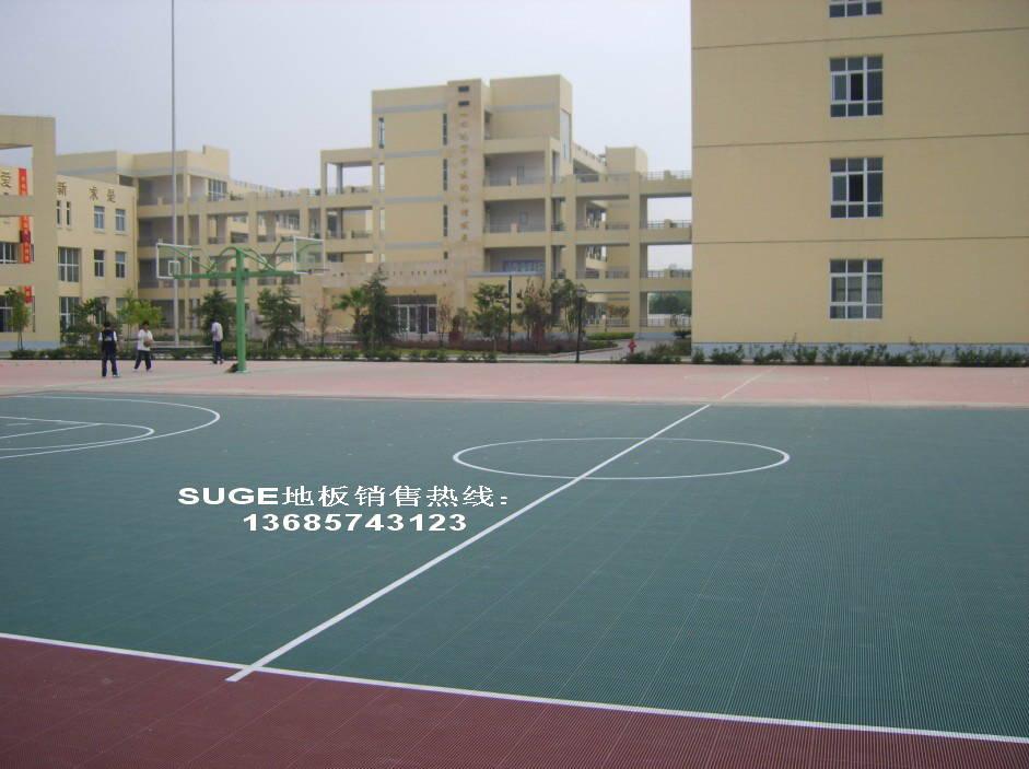室外PP防水地板,排球 羽毛球 网球 篮球 五人制足球场地用