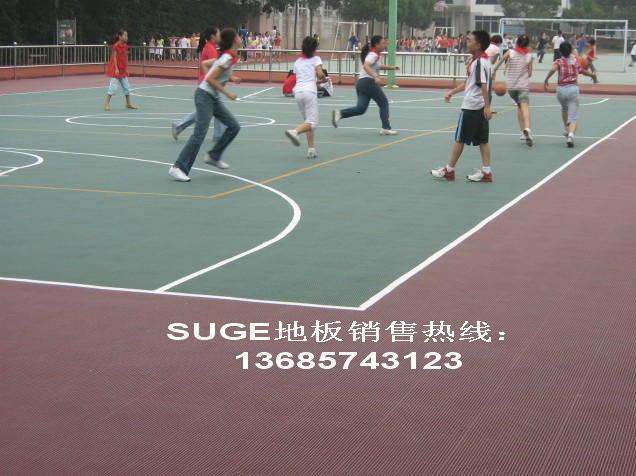室外悬浮式地板,网球 篮球 排球 羽毛球 五人制足球场地用.