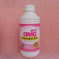 DMG地面防滑剂瓷砖防滑地板防滑替代防滑垫