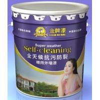 内外墙工程乳胶漆招商 涂料厂家油漆诚招代理商
