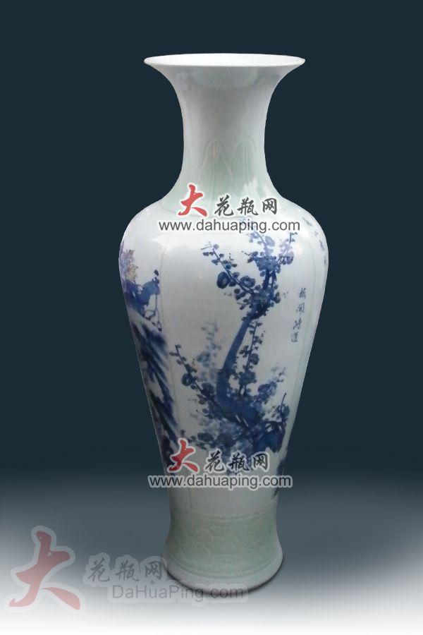 景德镇陶瓷 落地大花瓶 梅兰竹菊四君子 观音瓶 陶瓷大花瓶