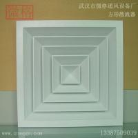 方形散流器、矩形散流器,两面吹、三面吹、四面吹散流器