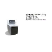 蓝飘尔进口软水机LPD/IM-110(s) 