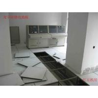 徐州学校机房防静电地板 供应机房高架钢地板