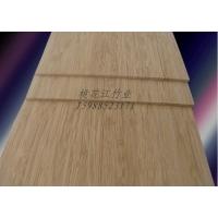 供应单层侧压竹板材,本色竹板材,碳化竹板材