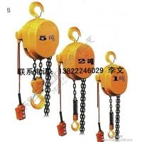 搬运设备|起重设备|广州手拉葫芦|深圳电动葫芦