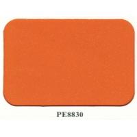 上海吉祥铝塑板(闪珠橙)