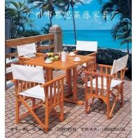 实木桌椅/户外家具/导演桌椅/折叠桌椅