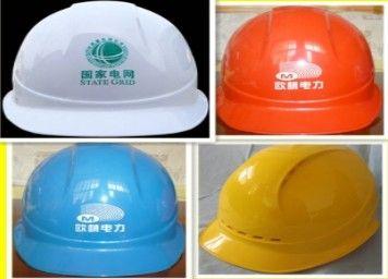 優質安全帽,專業生產安全帽,安全帽材質-- 瑞能