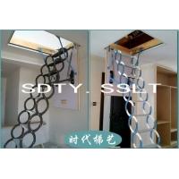 郑州伸缩楼梯价格、北京阁楼伸缩楼梯(SDTY)