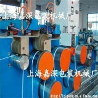 供应优质PP/PET打包带生产线机组//打包带生产线设备