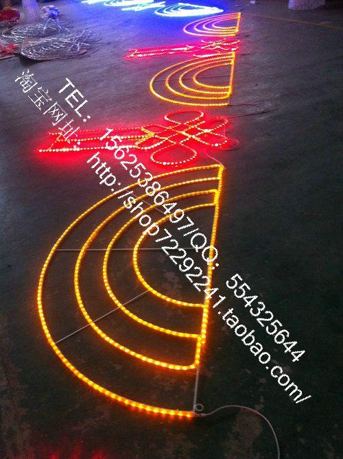 LED過街燈、雙向發光過街燈、特制雙向發光燈帶-- KHGD