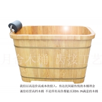 月和齿接工艺 进口橡木木桶 泡澡浴桶 浴缸木桶 长1米1 特